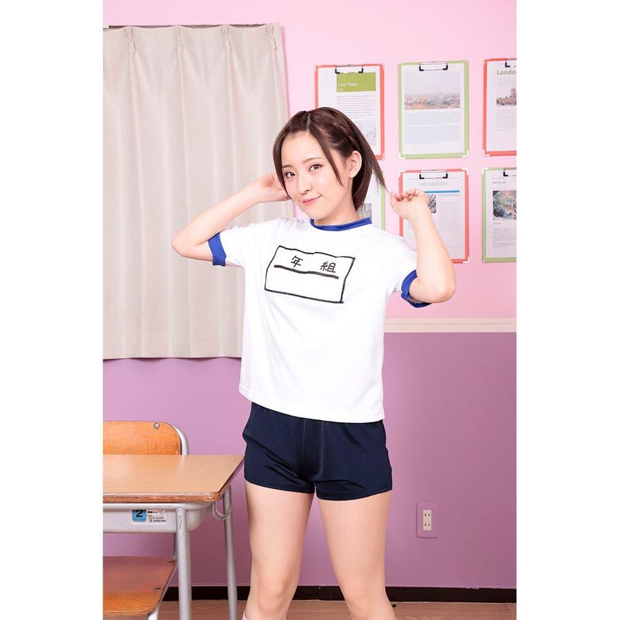 【A&T Collection】【ゼッケン付き体操服ネイビー】 コスプレ 体操 ...