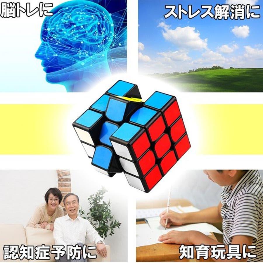 スピードキューブ 2×2ルービックキューブ 立体パズル 競技 ゲーム パズル 脳トレ 子供 知育 4