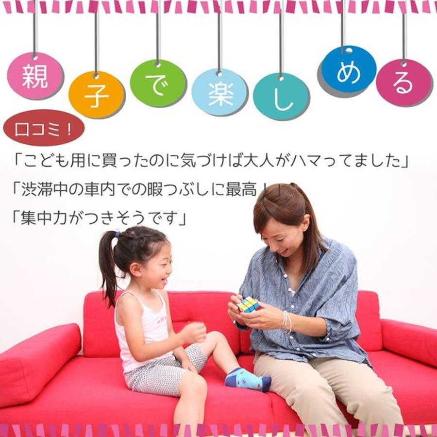 スピードキューブ 2×2ルービックキューブ 立体パズル 競技 ゲーム パズル 脳トレ 子供 知育 5