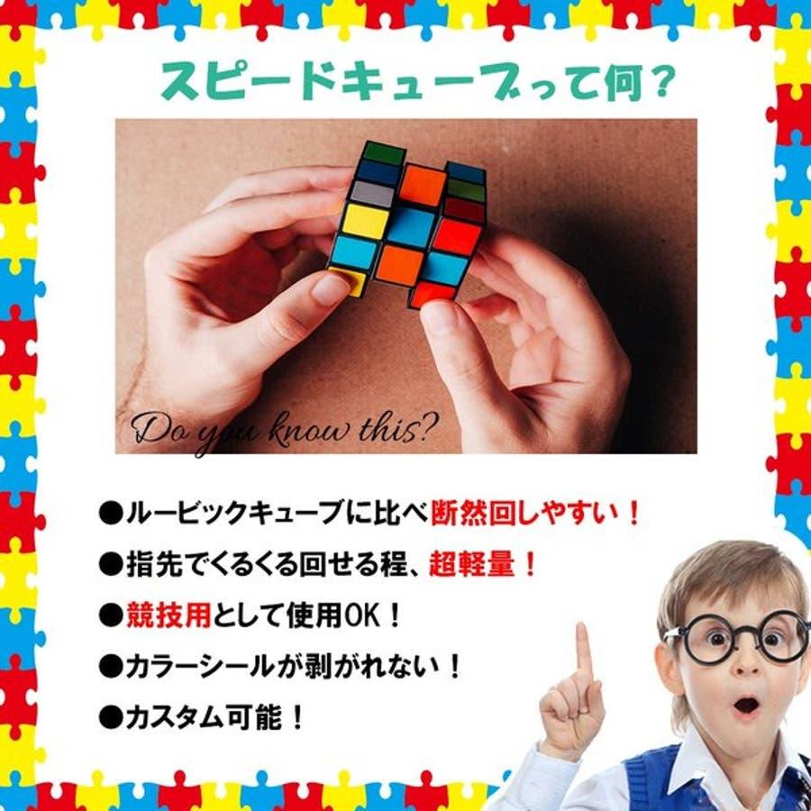 スピードキューブ 2×2ルービックキューブ 立体パズル 競技 ゲーム パズル 脳トレ 子供 知育 2
