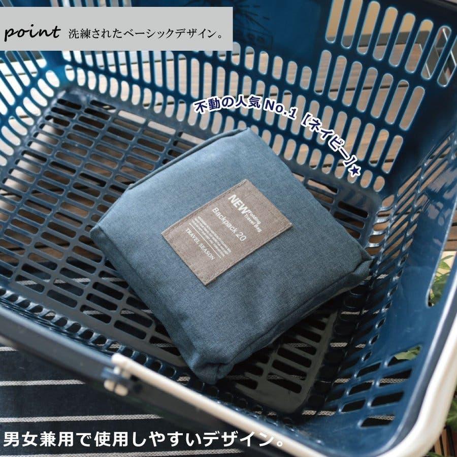 エコバッグ レジカゴ レジカゴバッグ 折りたたみ キャリーオンバッグ かごにセット 折り畳み 旅行バッグ ボストンバッグ 持ち運び便利 携帯 大人 大容量 3