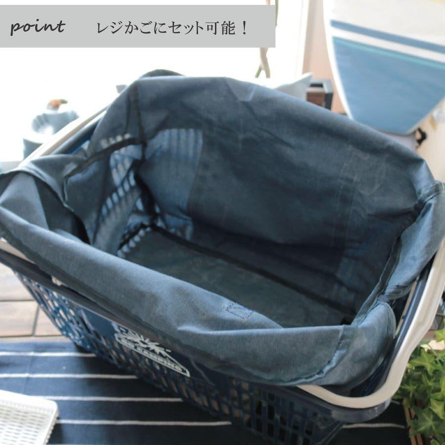 エコバッグ レジカゴ レジカゴバッグ 折りたたみ キャリーオンバッグ かごにセット 折り畳み 旅行バッグ ボストンバッグ 持ち運び便利 携帯 大人 大容量 6