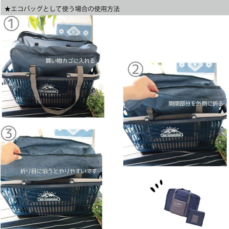 エコバッグ レジカゴ レジカゴバッグ 折りたたみ キャリーオンバッグ かごにセット 折り畳み 旅行バッグ ボストンバッグ 持ち運び便利 携帯 大人 大容量 8