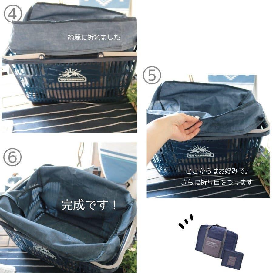 エコバッグ レジカゴ レジカゴバッグ 折りたたみ キャリーオンバッグ かごにセット 折り畳み 旅行バッグ ボストンバッグ 持ち運び便利 携帯 大人 大容量 9