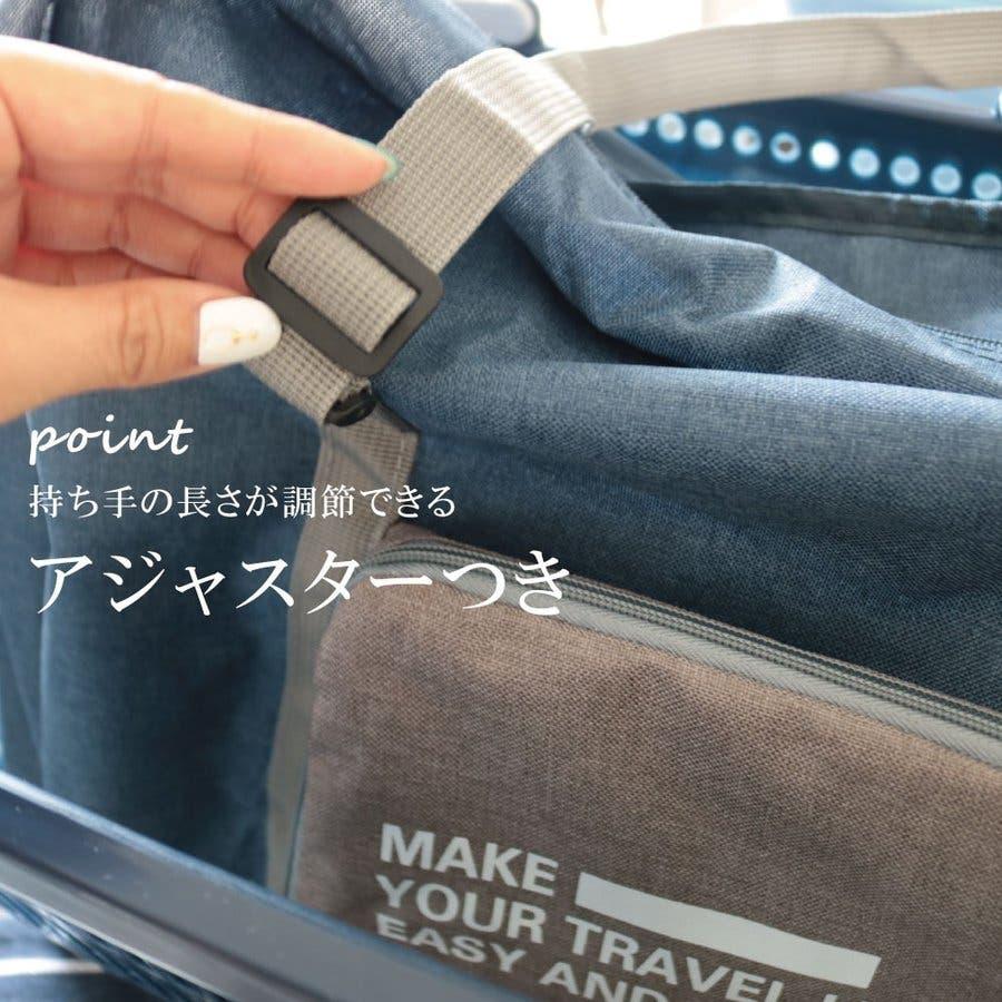 エコバッグ レジカゴ レジカゴバッグ 折りたたみ キャリーオンバッグ かごにセット 折り畳み 旅行バッグ ボストンバッグ 持ち運び便利 携帯 大人 大容量 10
