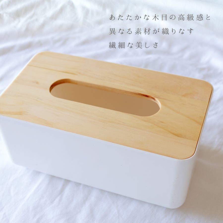 ティッシュケース 北欧 おしゃれ ティッシュボックス 蓋付きティッシュケース シンプル 木製 天然木 防水 ナチュラル インテリア木蓋 ティッシュ箱 3