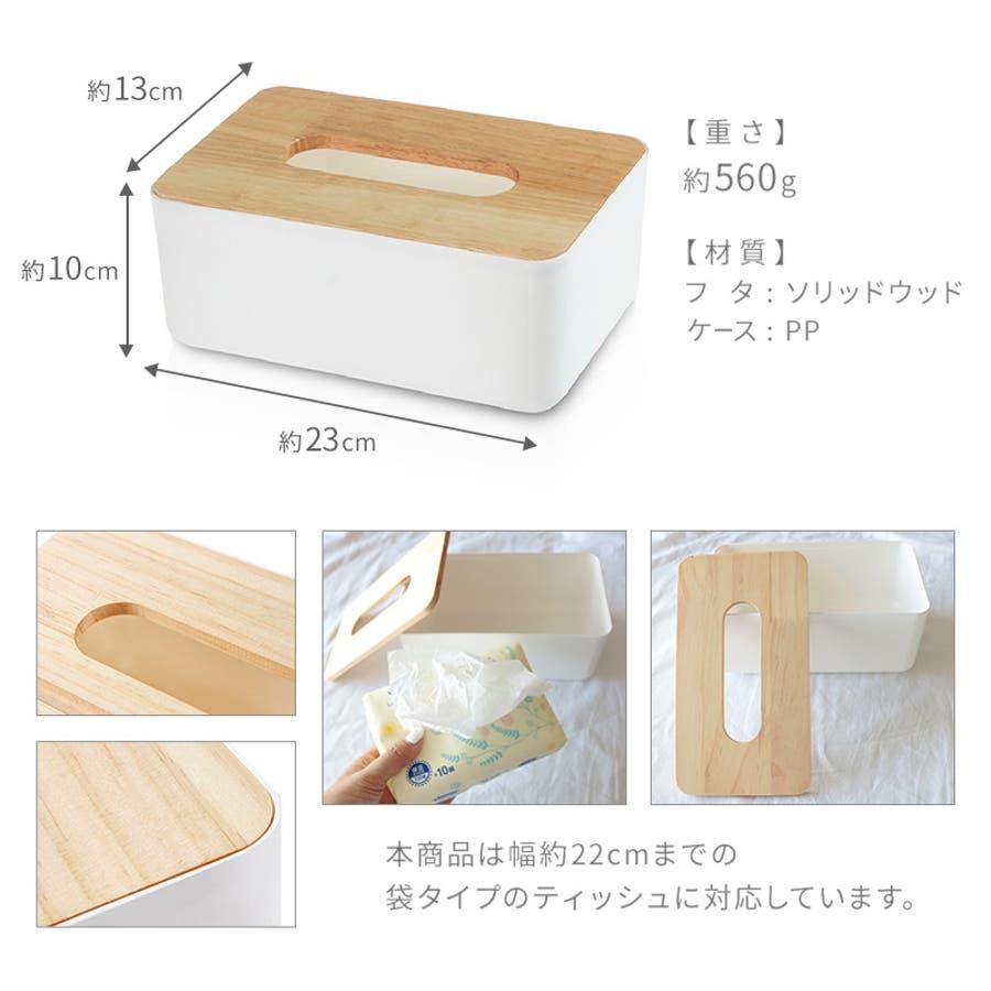 ティッシュケース 北欧 おしゃれ ティッシュボックス 蓋付きティッシュケース シンプル 木製 天然木 防水 ナチュラル インテリア木蓋 ティッシュ箱 5