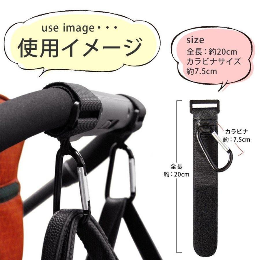 ベビーカー フック カラビナフック マルチフック 使いやすい マジックテープ式 シンプル 荷物掛け 15kg 2個セット便利簡単取り付け 全6色 3