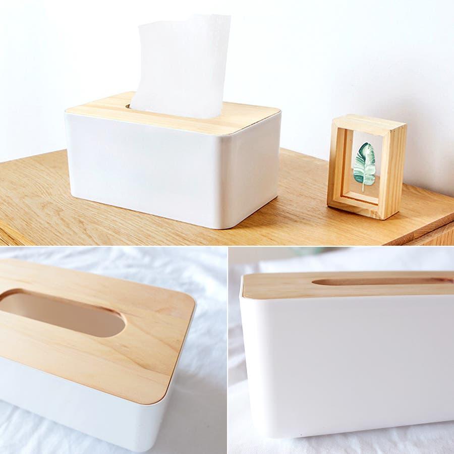 ティッシュケース 北欧 おしゃれ ティッシュボックス 蓋付きティッシュケース シンプル 木製 天然木 防水 ナチュラル インテリア木蓋 ティッシュ箱 6
