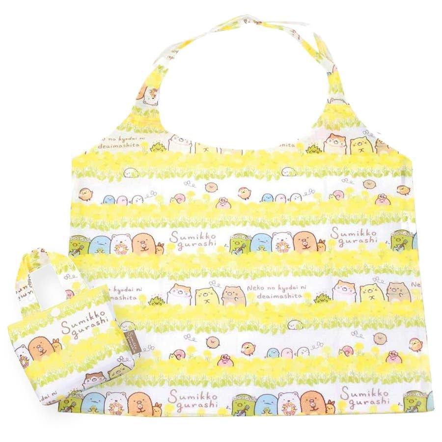 すみっコぐらし エコバッグ お花 グッズ 折り畳み 収納バッグ付 ミニバッグ 可愛い 買い物バッグ おしゃれ ブランド レディースお出かけ 旅行 レジャー 衛生 1