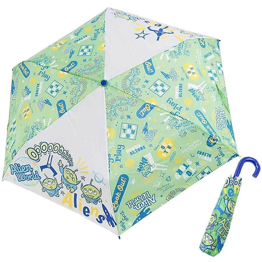 エイリアン スペース グッズ ディズニー 折り畳み傘 折りたたみ傘 新商品 子ども 男の子 女の子 カサ かさ プレゼント かわいい雑貨 雨 クリスマス ギフト 1