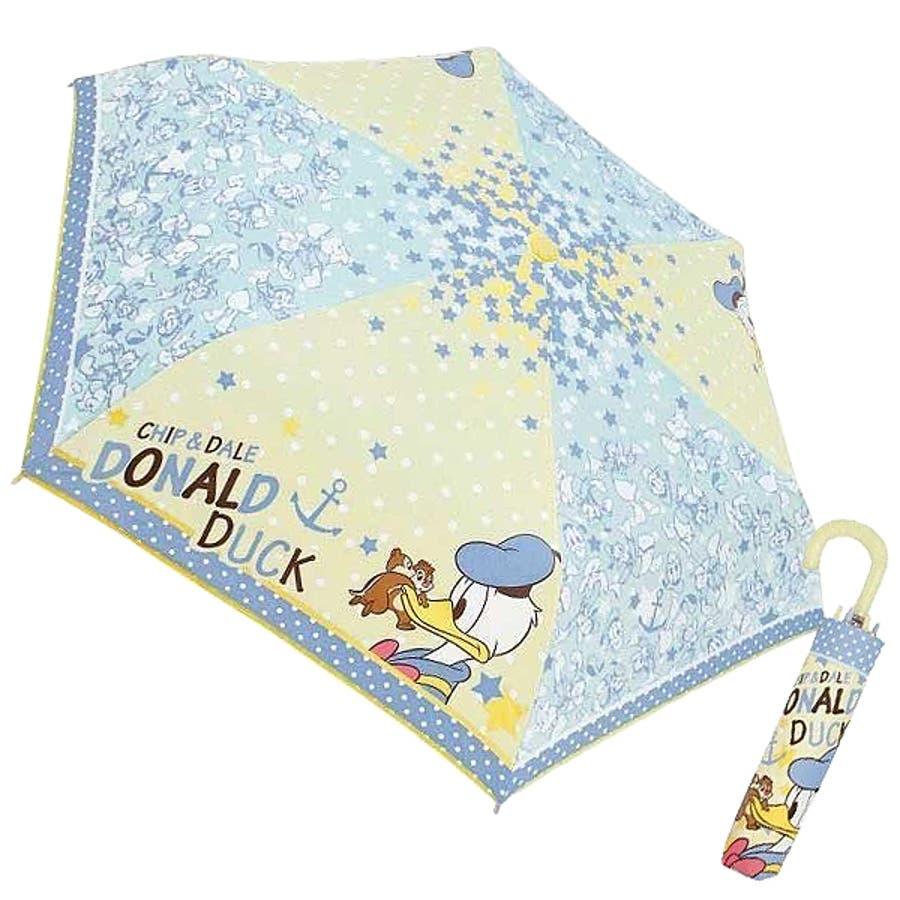 ドナルド&チップ&デール ディズニー 折り畳み傘 グッズ 折りたたみ傘 新商品 子ども 男の子 女の子 カサ かさプレゼント かわいい 雑貨 雨 1