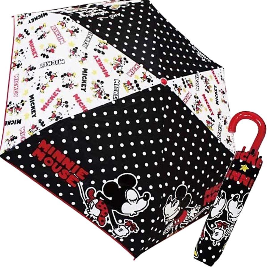 ミッキー&ミニー ディズニー 折り畳み傘 グッズ KISS キャラクター 新商品 子ども 男の子 女の子 カサ かさプレゼント かわいい クリスマス ギフト 1