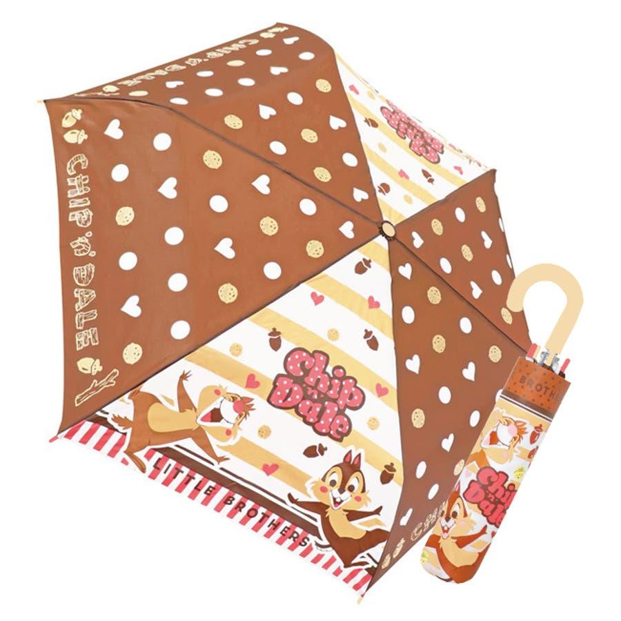 チップ&デール ドット 折りたたみ傘 グッズ ディズニー 折り畳み傘 新商品 子ども 男の子 女の子 カサ かさ プレゼント雑貨 雨 クリスマス ギフト 1