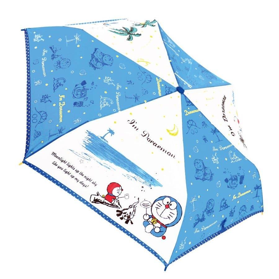 折りたたみ傘 ドラえもん パターン グッズ 女の子 カサ 新商品 子ども 男の子 お折りたたみ傘 折り畳み傘 かさ プレゼントかわいい ギフト 2