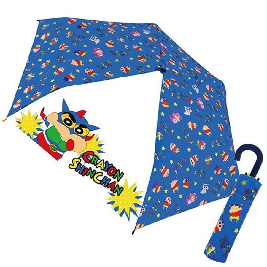 折りたたみ傘 クレヨンしんちゃん パターン グッズ 新商品 子ども 男の子 女の子 カサ お折りたたみ傘 折り畳み傘 かさ プレゼントかわいい ギフト 1