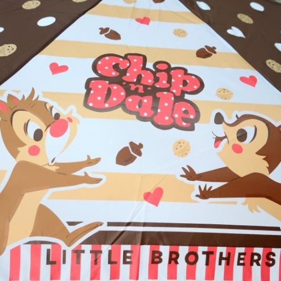 チップ&デール ドット 折りたたみ傘 グッズ ディズニー 折り畳み傘 新商品 子ども 男の子 女の子 カサ かさ プレゼント雑貨 雨 クリスマス ギフト 2