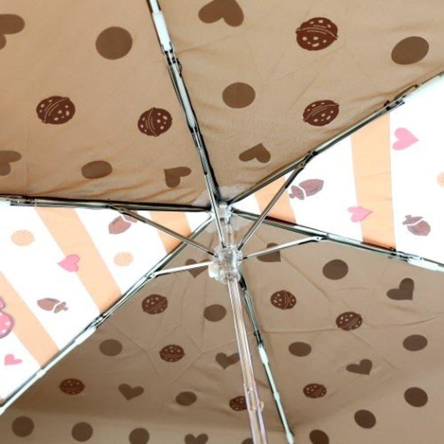 チップ&デール ドット 折りたたみ傘 グッズ ディズニー 折り畳み傘 新商品 子ども 男の子 女の子 カサ かさ プレゼント雑貨 雨 クリスマス ギフト 3