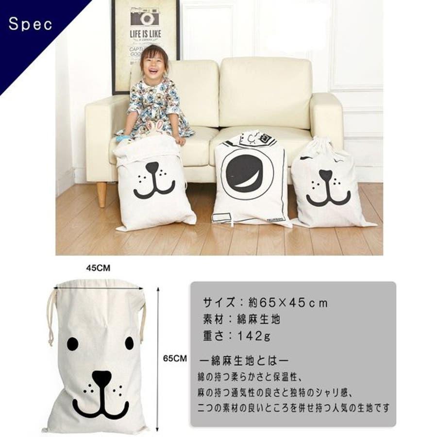 収納袋 おもちゃ箱 おもちゃ収納 洗濯 ストレージバッグ 北欧インテリア 雑貨 綿麻生地 片付け 4