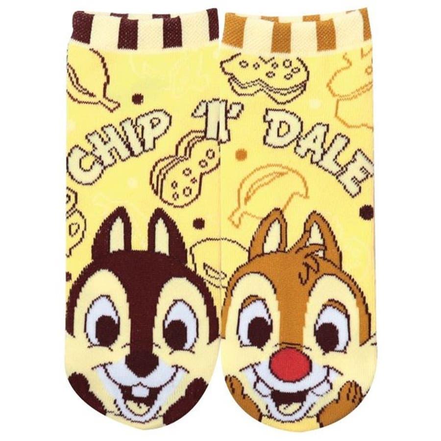ディズニー チップ&デール 靴下 キャラクター ディズニーストア リス レディースソックス グッズ 可愛い 大人用 22〜24cmプレゼント ギフト 誕生日 子ども 1