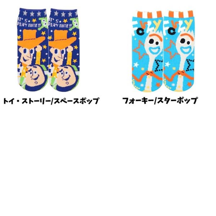 ディズニー 靴下 グッズ ミッキー ミニー チップ&デール ドナルド デイジー モンスターズインク キャラクター 大人用22〜24cm レディースソックス かわいい 5