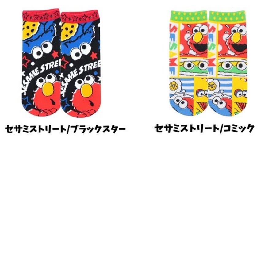 キャラクター 靴下 グッズ スヌーピー ミニオンズ エルモ クッキーモンスター セサミストリート レディースソックス 大人用22〜24cm かわいい 5