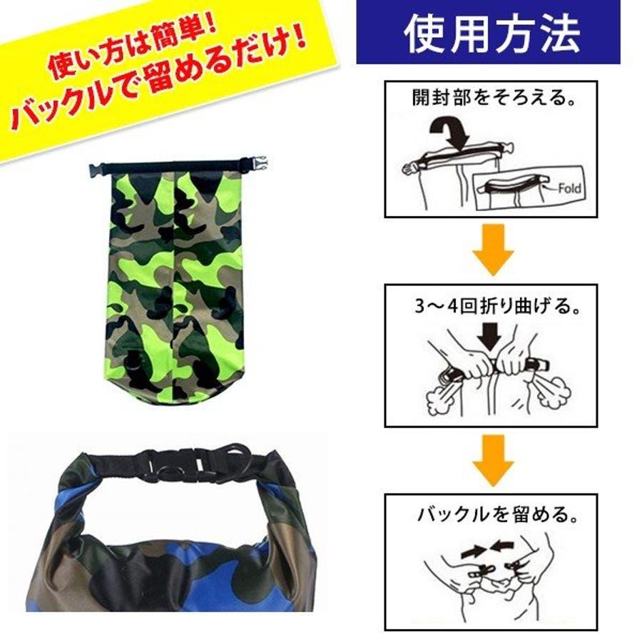 防水バッグ 迷彩柄 ドライバッグ 5L おしゃれ 多機能 防災バッグ ショルダー 肩掛け 海 川 海水浴 アウトドア プールジムバッグ 3