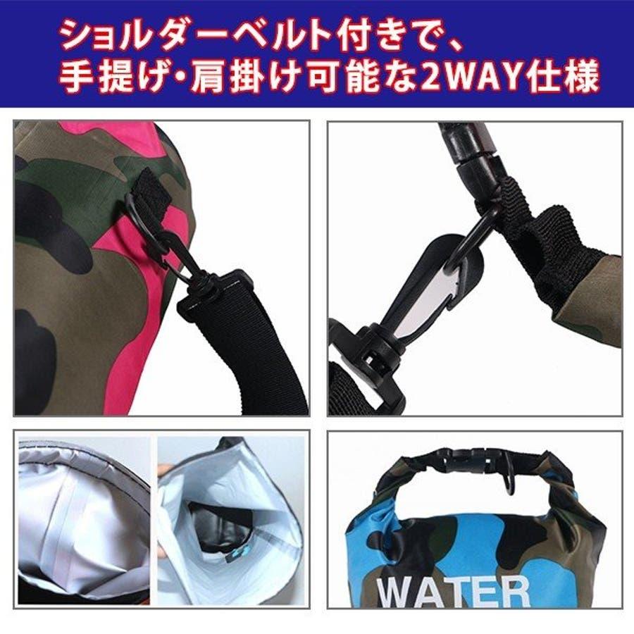 防水バッグ 迷彩柄 ドライバッグ 5L おしゃれ 多機能 防災バッグ ショルダー 肩掛け 海 川 海水浴 アウトドア プールジムバッグ 4