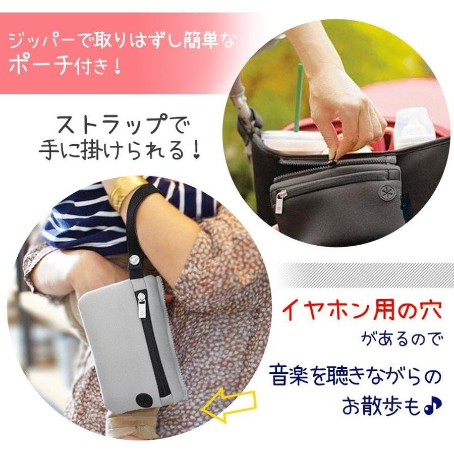 ベビーカー バッグ 使いやすい 小物入れ ドリンクホルダー マザーズバッグ 収納バッグ 取り付け シンプル おしゃれ 便利 コンパクト多機能 2