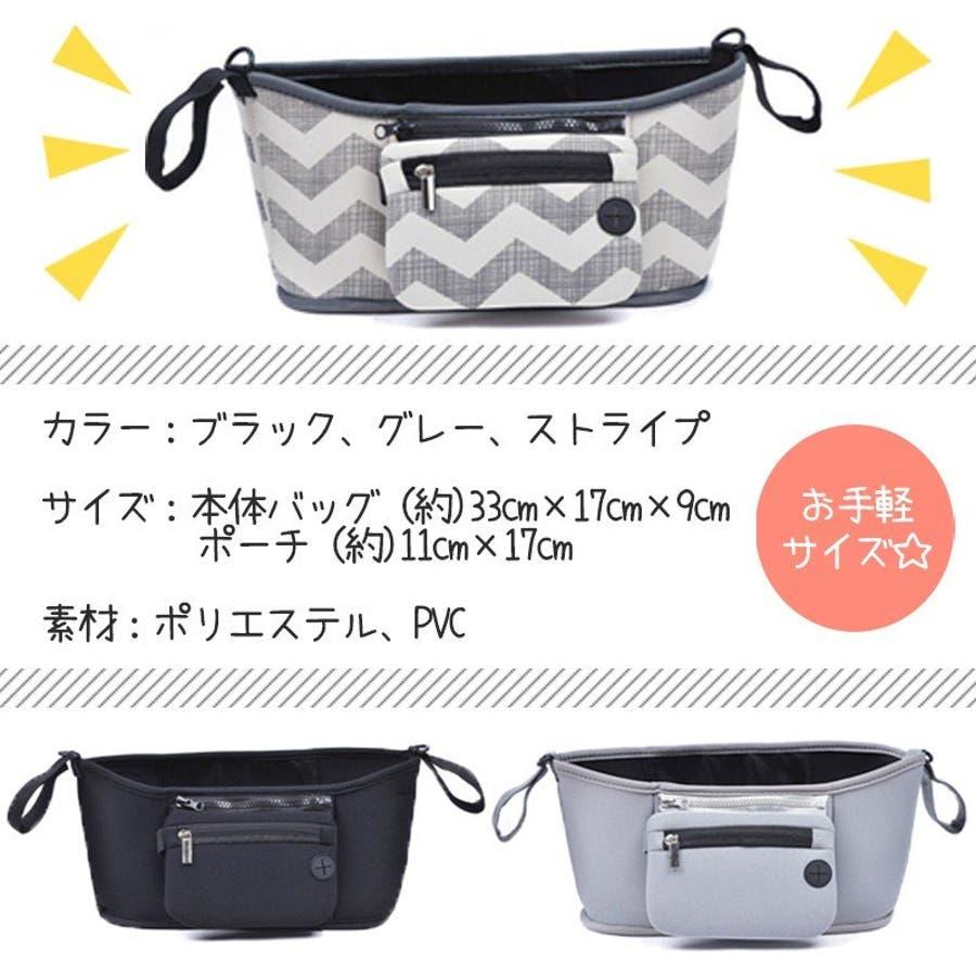 ベビーカー バッグ 使いやすい 小物入れ ドリンクホルダー マザーズバッグ 収納バッグ 取り付け シンプル おしゃれ 便利 コンパクト多機能 4