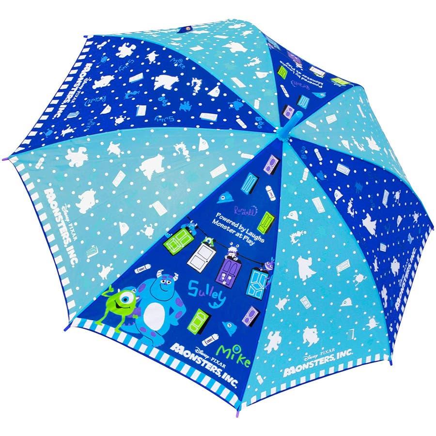 モンスターズインク ディズニー レイングッズ 長傘 キャラクター グッズ 新商品 レディース 女の子 カサ かさ 雨具 雑貨 雨プレゼント ギフト 1