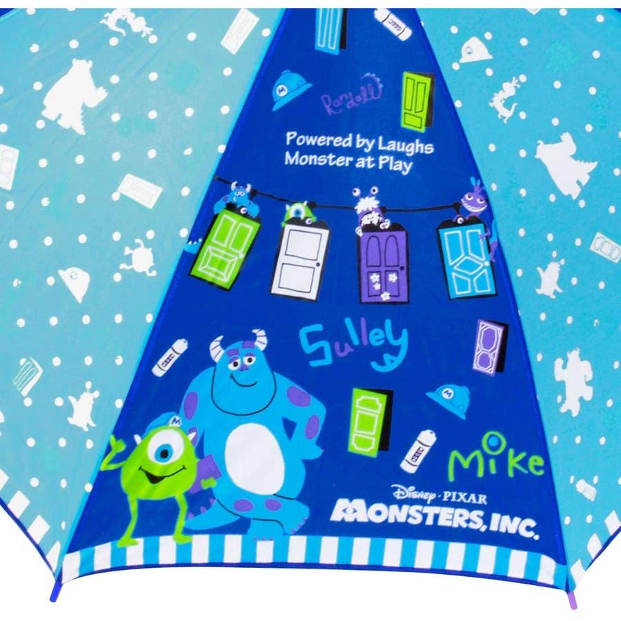 モンスターズインク ディズニー レイングッズ 長傘 キャラクター グッズ 新商品 レディース 女の子 カサ かさ 雨具 雑貨 雨プレゼント ギフト 2