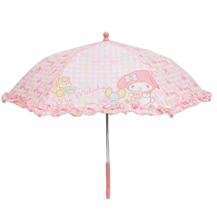 マイメロディ 40cm 長傘 サンリオ ピンク キッズ傘 キャラクター グッズ 雨具 雨 レイングッズ 女の子 子ども かわいいおしゃれ 7