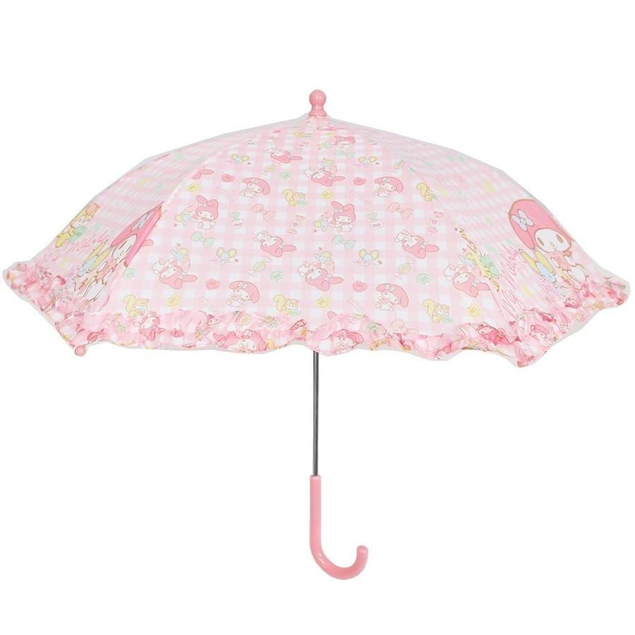 マイメロディ 40cm 長傘 サンリオ ピンク キッズ傘 キャラクター グッズ 雨具 雨 レイングッズ 女の子 子ども かわいいおしゃれ 8