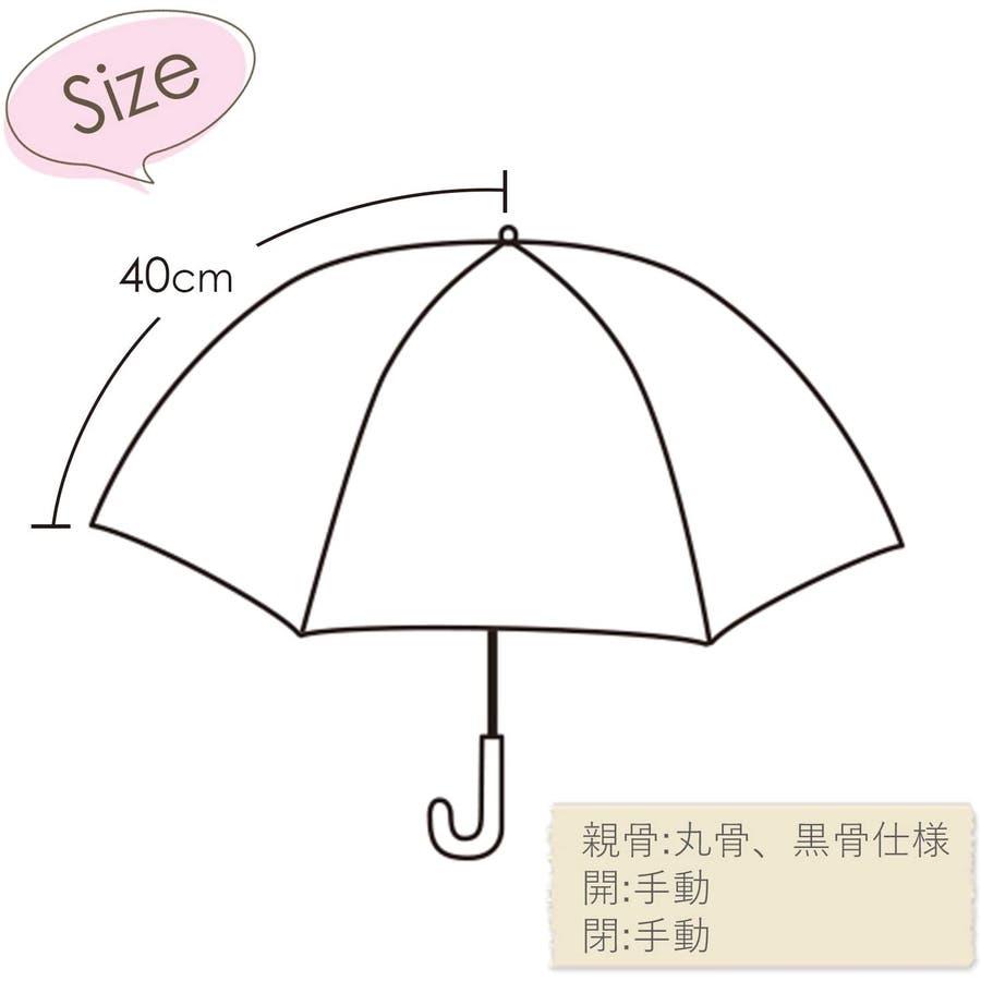 マイメロディ 40cm 長傘 サンリオ ピンク キッズ傘 キャラクター グッズ 雨具 雨 レイングッズ 女の子 子ども かわいいおしゃれ 9