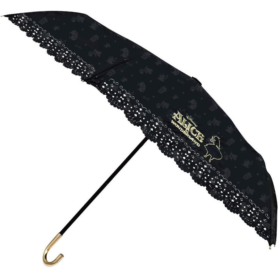 ディズニー プリンセス 折り畳み傘 晴雨兼用 レディース 子供 レイングッズ シンプル 不思議の国のアリス 黒 軽量 雨具 入園 入学プレゼント 1