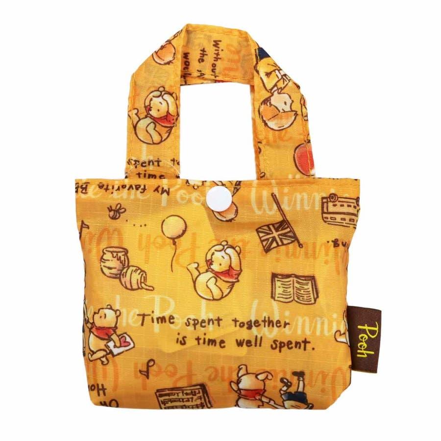 プー エコバッグ ディズニー ハニー おしゃれ 折り畳み キャラクター 収納 ミニバッグ 可愛い 買い物バッグ クラシック お出かけコンビニ ショッピング 2