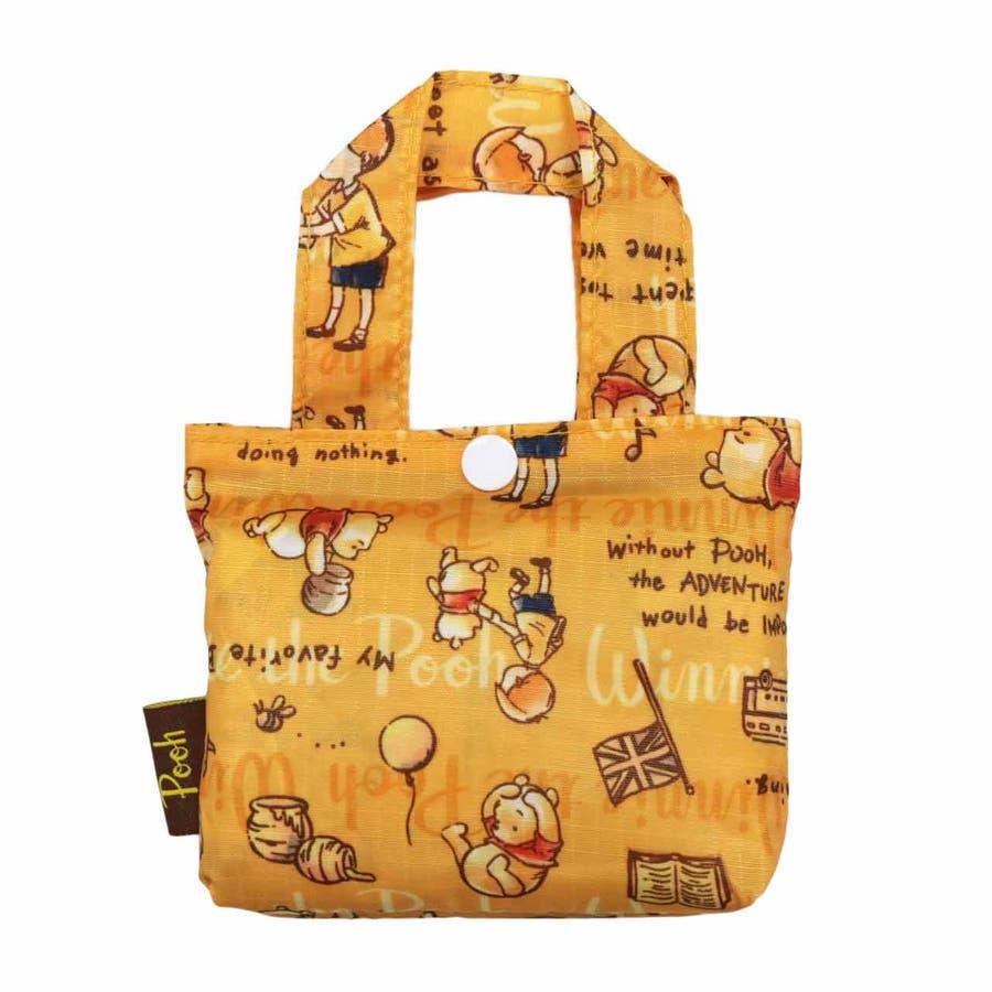 プー エコバッグ ディズニー ハニー おしゃれ 折り畳み キャラクター 収納 ミニバッグ 可愛い 買い物バッグ クラシック お出かけコンビニ ショッピング 3