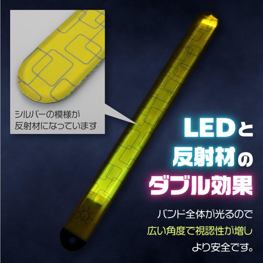 ランニング ライト ランナー 光るアームバンド LED 光るリストバンド 夜ラン ナイトラン ジョギング 反射 反射板反射材LEDバンド 点滅 2