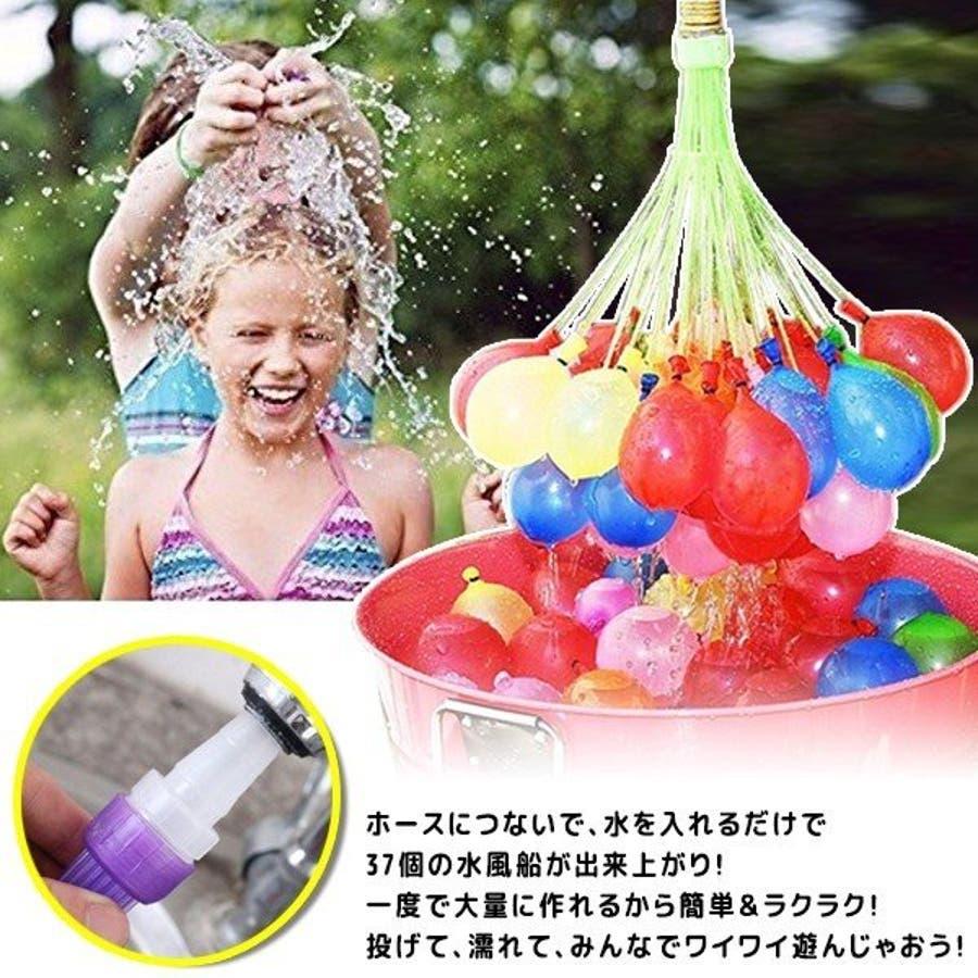 水風船 一気に作れる 大量 1110個 夏 祭り 水遊び 学園祭 バズーカ セット カラフル マジックバルーン 水爆弾 遊び おもちゃイベント 水 爆弾 業務用 ヨーヨー 2
