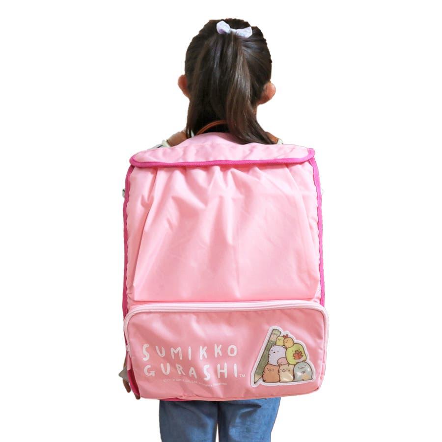 ランドセルカバー すみっコぐらし 収納ポケット付き フラップカバー ピンク 可愛い 反射板 入学祝い バッグ付き 男の子 女の子 1