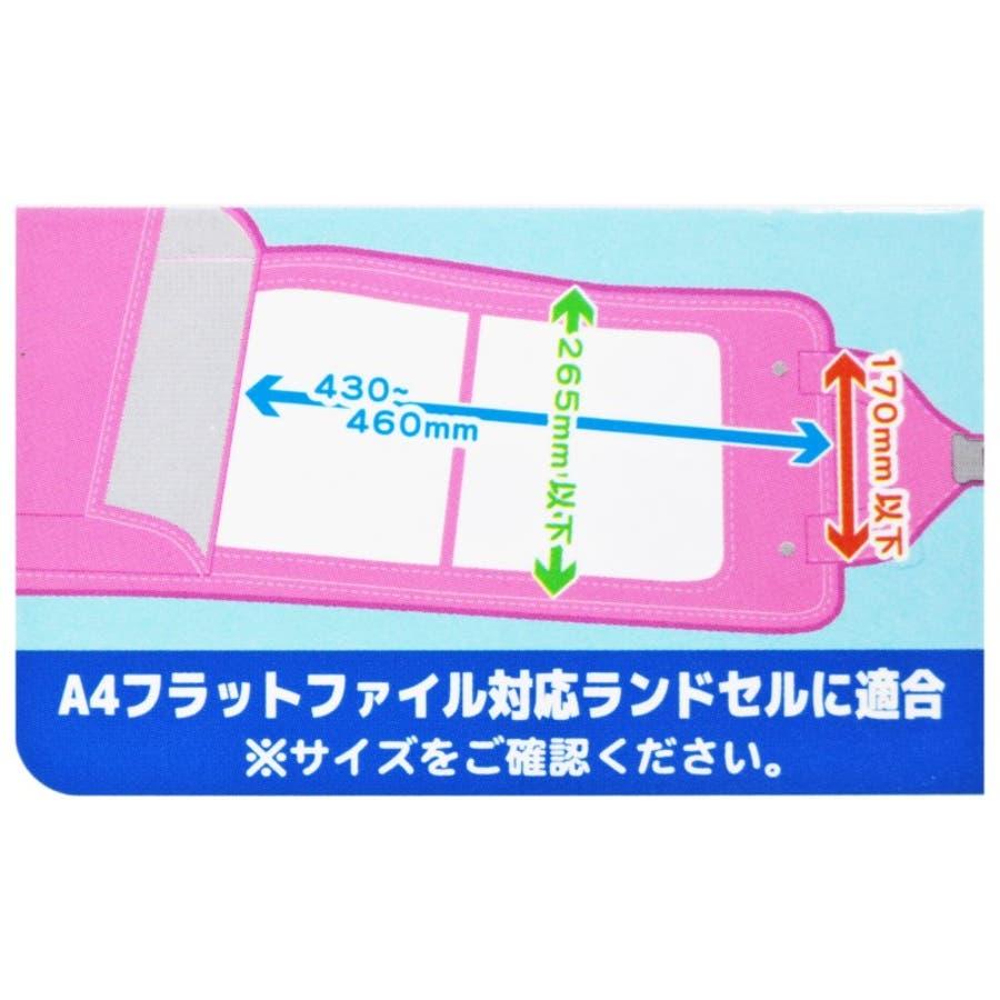 ランドセルカバー すみっコぐらし 収納ポケット付き フラップカバー ピンク 可愛い 反射板 入学祝い バッグ付き 男の子 女の子 3