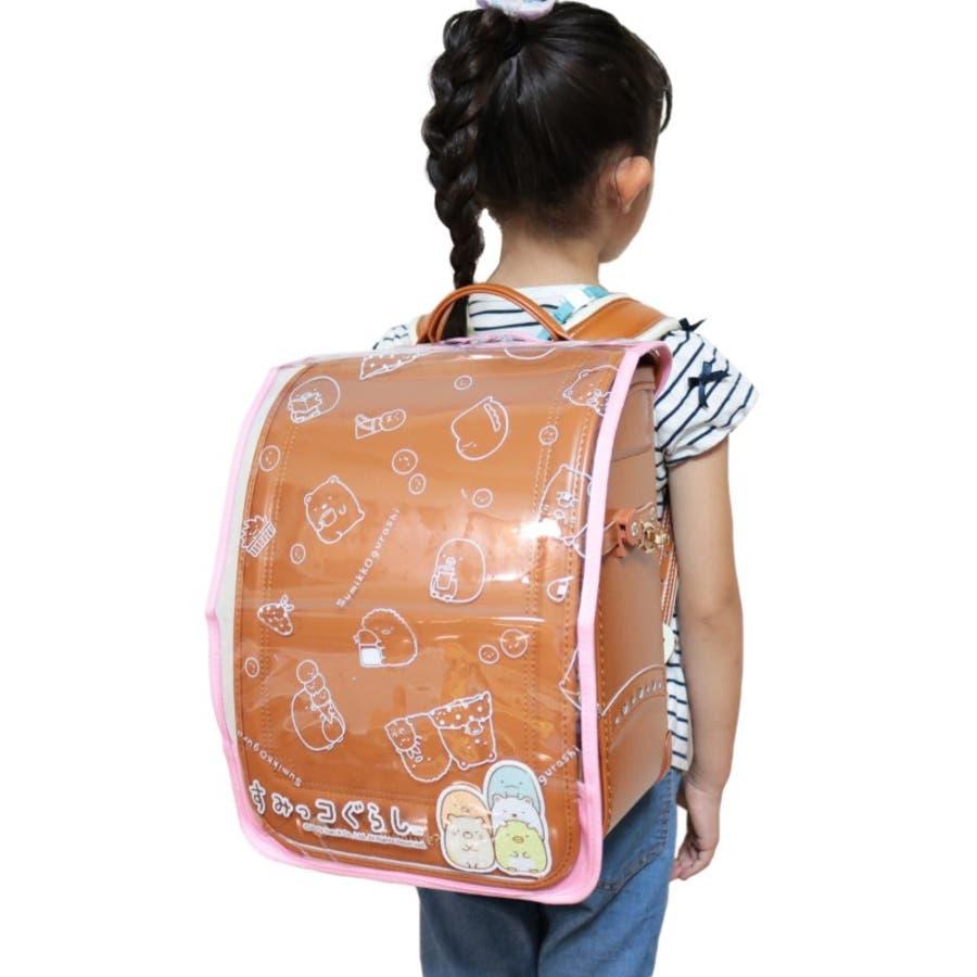 ランドセルカバー すみっコぐらし 透明 ピンク 可愛い 反射板 キズ ホコリ 汚れ防止 雨 入学祝い 男の子 女の子通学リフレクター付き 1