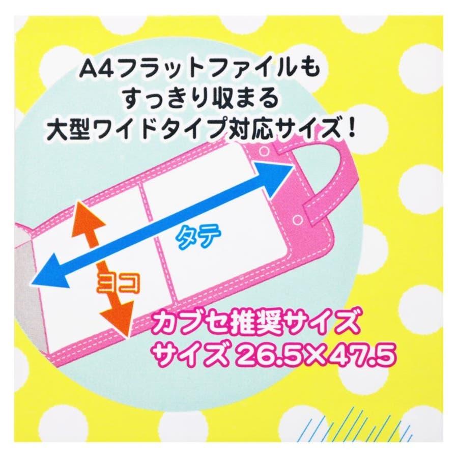 ランドセルカバー すみっコぐらし 透明 ピンク 可愛い 反射板 キズ ホコリ 汚れ防止 雨 入学祝い 男の子 女の子通学リフレクター付き 3