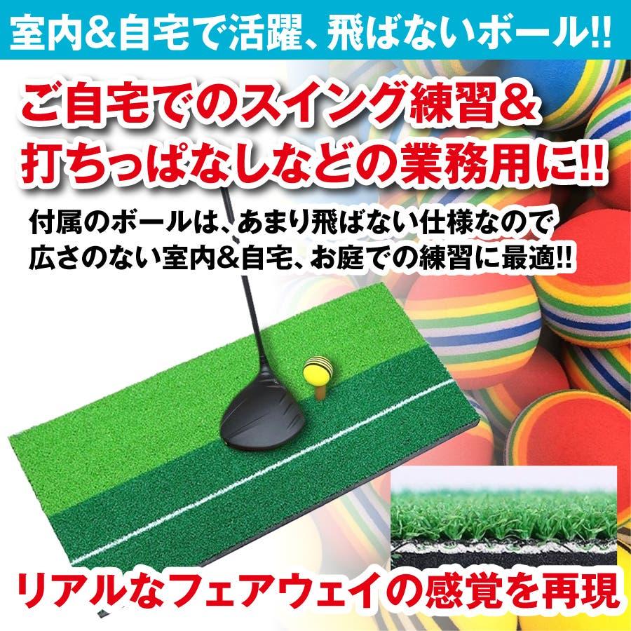 ゴルフ 練習用 セット ショットマット ティー ボール 15個 スイング マット 大型 ライン付き 素振り 練習マット ゴルフ用品パター 極厚 ダフり ドライバー アイアン ウェッジ 小物 2