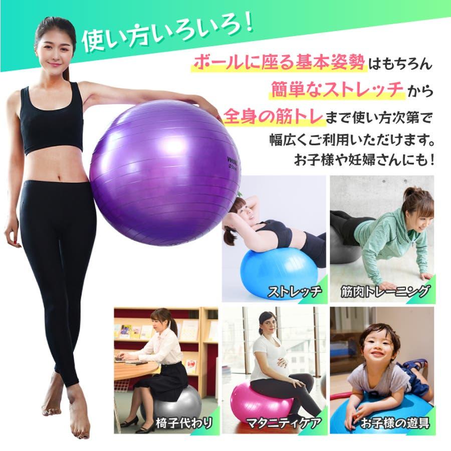 バランスボール 65 70 ヨガボール 椅子 体幹 腹筋 ヨガ フィットネス エクササイズ 簡単 トレーニング フィットネスボール姿勢 改善 腰 3