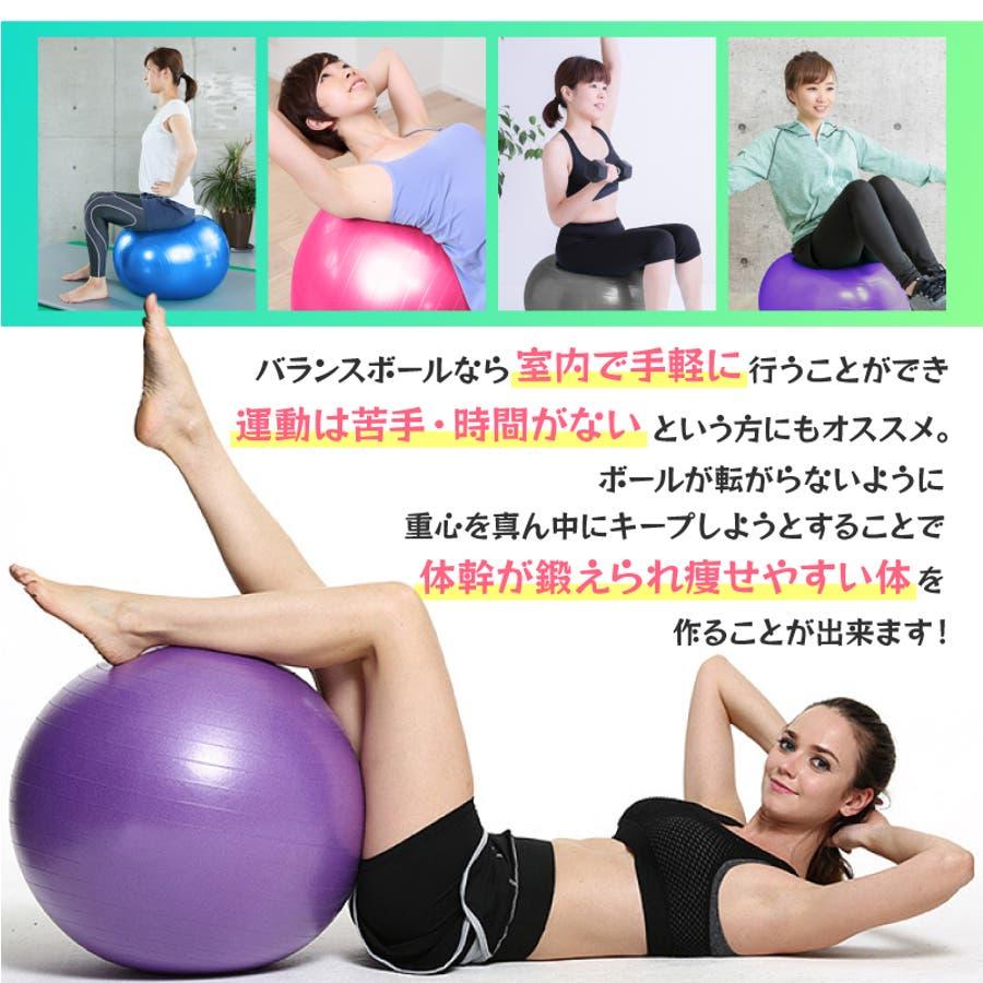 バランスボール 65 70 ヨガボール 椅子 体幹 腹筋 ヨガ フィットネス エクササイズ 簡単 トレーニング フィットネスボール姿勢 改善 腰 4