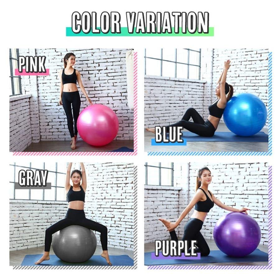 バランスボール 65 70 ヨガボール 椅子 体幹 腹筋 ヨガ フィットネス エクササイズ 簡単 トレーニング フィットネスボール姿勢 改善 腰 5