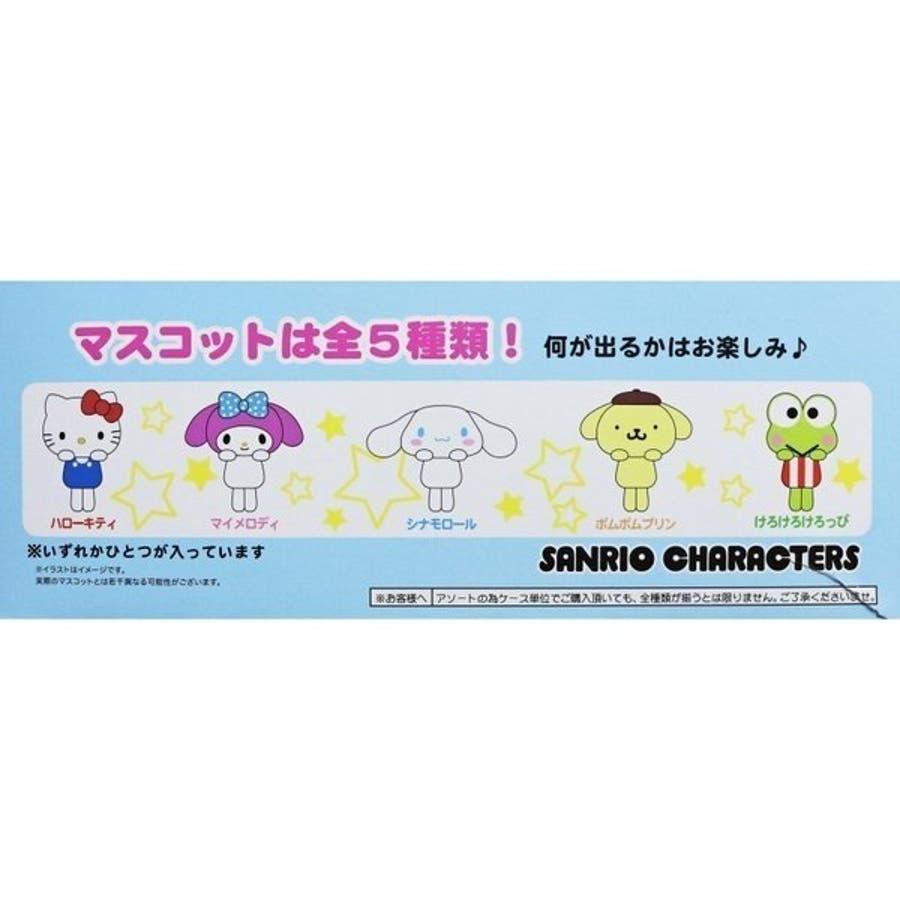 サンリオ ぴょこのる グッズ バスボール サンリオ キャラクター おもちゃ 入浴剤 単品販売 子ども 女の子 男の子 プレゼントバスボム ギフト 子供 2