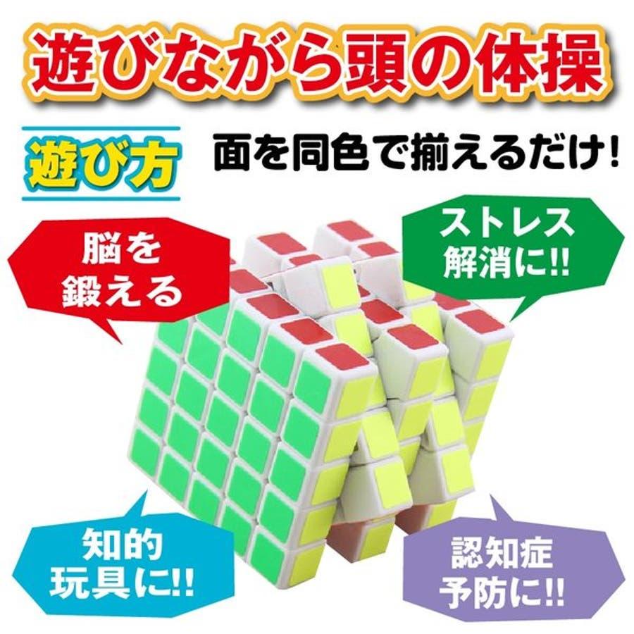 スピードキューブ 5×5 パズル 脳トレ ルービックキューブ 可愛い ホワイト 競技 ゲーム かわいい 立体パズル おうち時間おもちゃ勉強 2